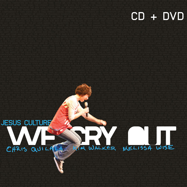 We Cry Out Album Artwork